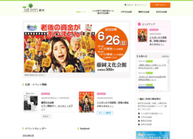 Tochigi-bunka.jp thumbnail
