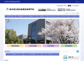 Tochigi-it.ac.jp thumbnail