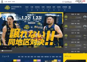 Tochigibrex.jp thumbnail