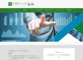 Tochigin-leasing.co.jp thumbnail