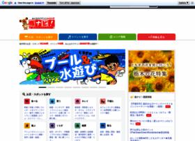 Tochinavi.net thumbnail