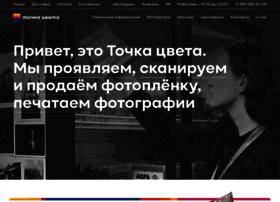 Tochkacveta.ru thumbnail