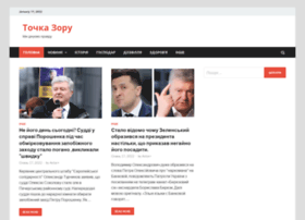 Tochkazoru.pp.ua thumbnail