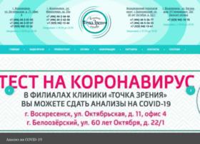 Tochkazreniainfo.ru thumbnail