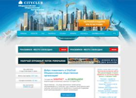 Tocityclub.ru thumbnail