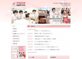 Toda-ns.ac.jp thumbnail