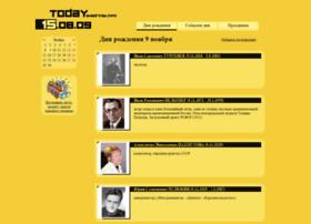 Today.shadrinsk.info thumbnail