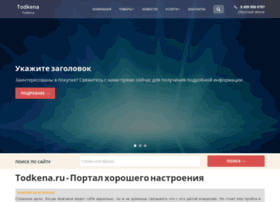Todkena.ru thumbnail