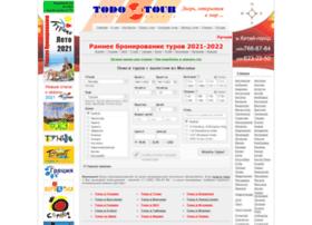 Todotour.ru thumbnail
