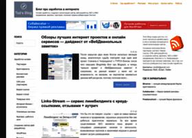 Tods-blog.com.ua thumbnail