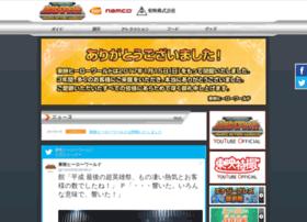 Toei-heroworld.jp thumbnail