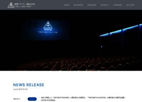 Toeilab.co.jp thumbnail