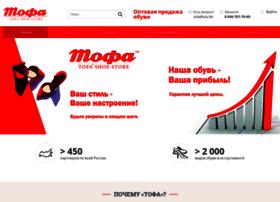 Tofa-shoes.ru thumbnail