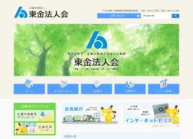 Togane-hojinkai.or.jp thumbnail