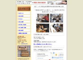 Togiya.info thumbnail