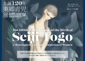 Togoseiji120th.jp thumbnail