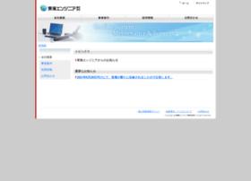 Tohkai-e.co.jp thumbnail