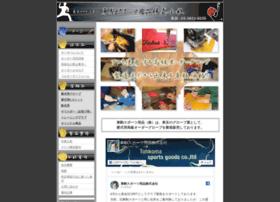 Tohkoma-sports.co.jp thumbnail