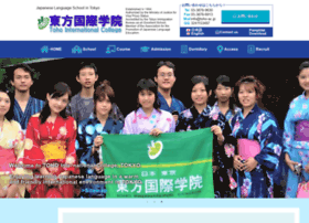 Toho-ac.jp thumbnail