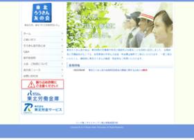 Tohoku-rokin-tomonokai.jp thumbnail