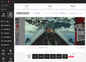 Tohotheater.jp thumbnail