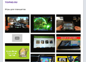 Toipad.ru thumbnail