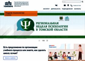 Toipkro.ru thumbnail