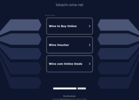 Tokachi-wine.net thumbnail