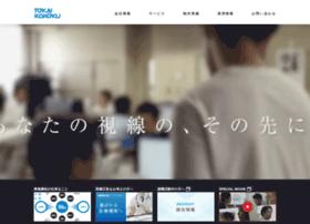 Tokai-ad.co.jp thumbnail