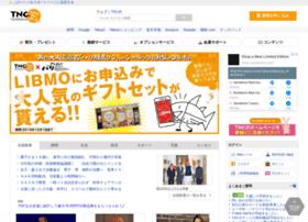 Tokai.or.jp thumbnail