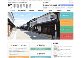 Tokaido.co.jp thumbnail