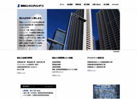 Tokaieng.co.jp thumbnail