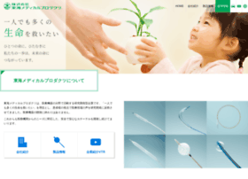 Tokaimedpro.co.jp thumbnail