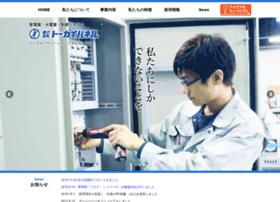 Tokaipanel.co.jp thumbnail