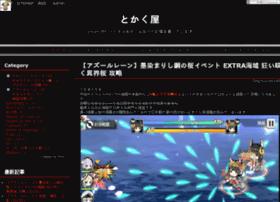 Tokakuya224.jp thumbnail