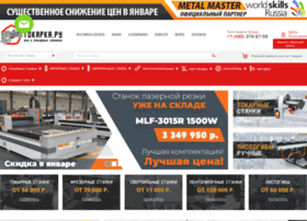 Tokarka.ru thumbnail