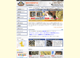 Tokeisyuuri.com thumbnail