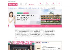 Token-saitama.com thumbnail
