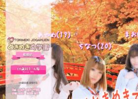 Tokimeki-j.net thumbnail