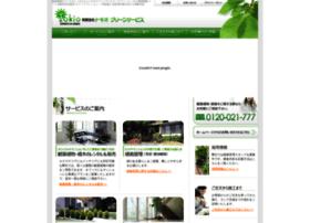 Tokiogreen.jp thumbnail