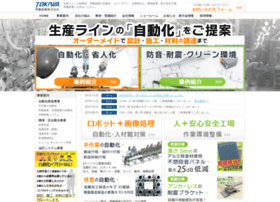 Tokiwa-group.co.jp thumbnail