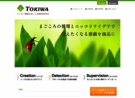 Tokiwashoukai.co.jp thumbnail