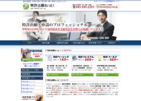Tokkyo-net.jp thumbnail