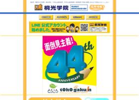 Tokogakuin.com thumbnail