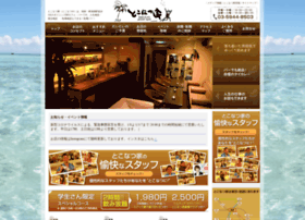 Tokonatsuya.jp thumbnail