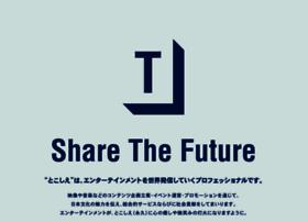 Tokoshie.co.jp thumbnail