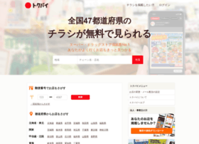 Tokubai.co.jp thumbnail