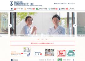Tokudai-sotsugo.jp thumbnail