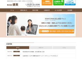 Tokuei.net thumbnail