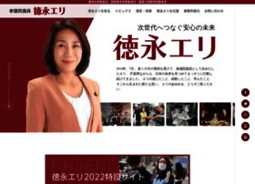 Tokunaga-eri.jp thumbnail